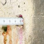 Hĺbka karbonatizácie, karbonatizácia betónu